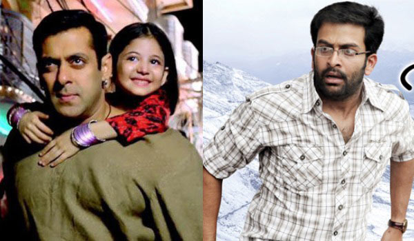 Prithviraj-set-back-because-of-Salmankhan