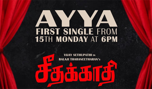 Seethakaathi-First-Single-releasing-on-Oct-15