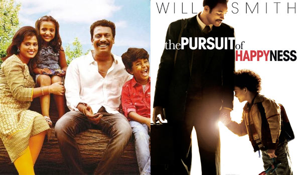 Aan-devathai-is-copy-of-The-Pursuit-of-Happyness