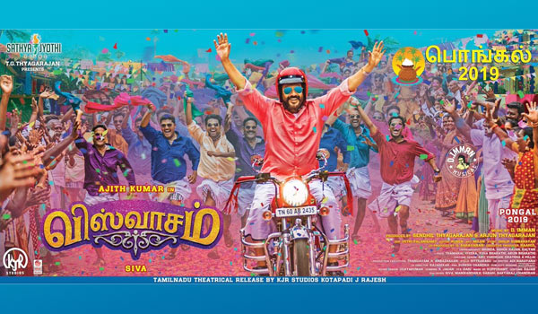 Viswasam-second-look-released