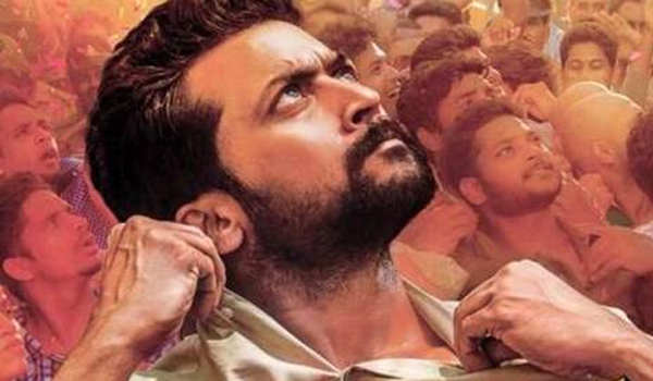 When-NGK-will-release