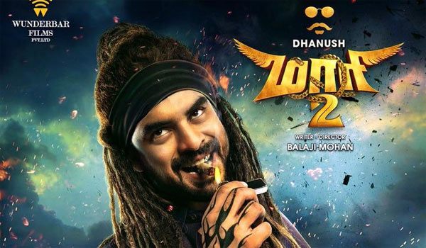 Tovino-Thomas-in-different-look