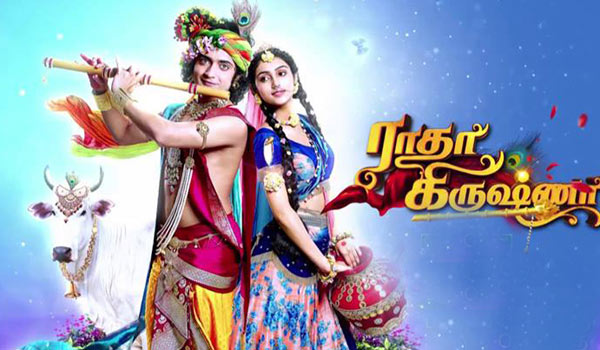 Radha---Krishna-new-serial-in-Vijaytelevision,
