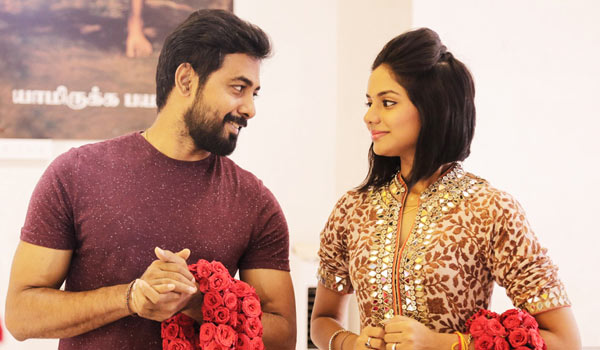 Aari---Ishwarya-acting-in-Love-story