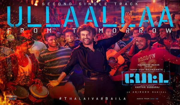 petta-song-2nd-single-track-to-be-release-on-tomorrow