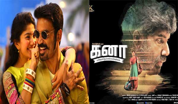 maari-2,-kana-to-release-on-same-day