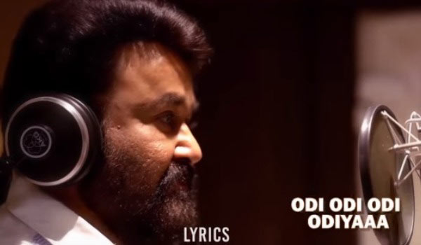 Odiyan-song-in-Petta-style
