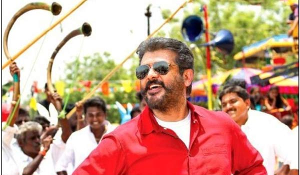 Pongal-prepare-for-Ajith-fans!