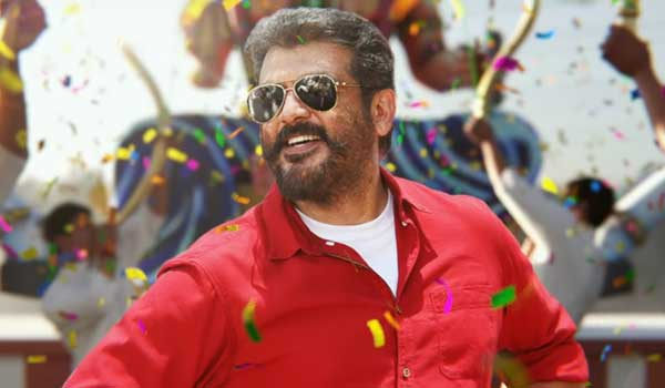 ajithi-take-new-decision-to-escape-from-fans