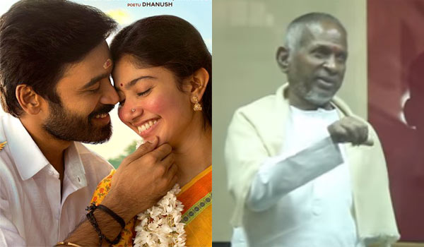 Maari-2-:-3rd-song-sung-by-Ilayaraja-out