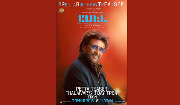 Petta-teaser-on-Rajini-Birthday