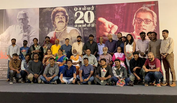 17-Drama-actors-acted-in-Seethakaathi