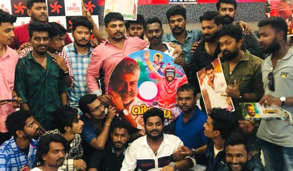 Ajith-fans-releases-Viswasam-audio