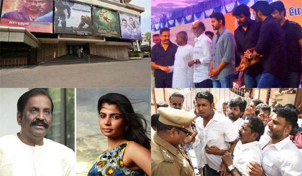 2018---Tamil-cinema-faces-lot-of-issues