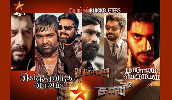 Pongal-special-movies-in-Vijay-television