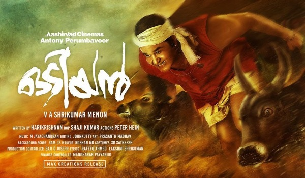 odiyan-to-join-in-100-cr-club