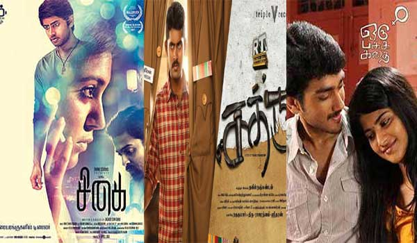 3-movies-will-release-in-digital
