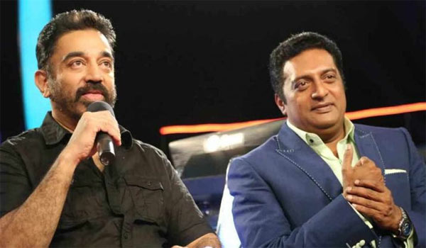 Kamal-wishes-prakashraj