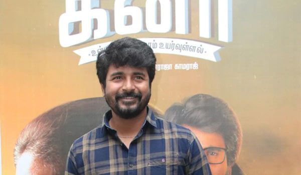 Kanaa-success-:-Sivakarthikeyan-to-share-the-profit-with-friends-and-farmers