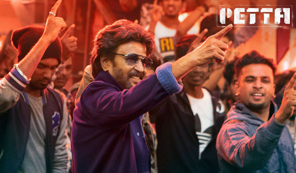 Petta-collects-1-million-Dollar-in-US