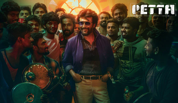 NTR,-VVV-Result-:-Plus-for-Petta