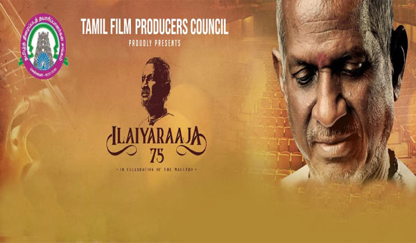 Ilayaraja-75-program-teaser-launched-by-10-actors