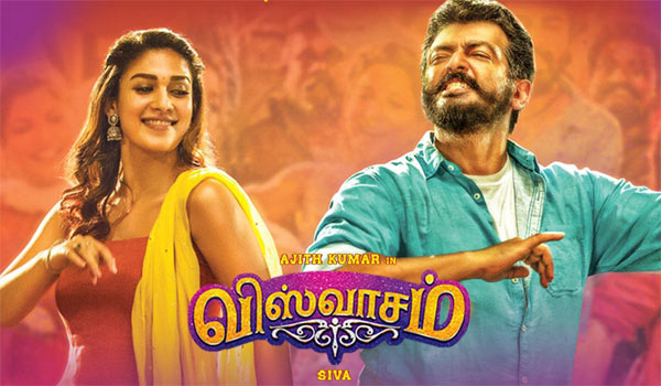 Viswasam-collected-Rs.150-crore.?