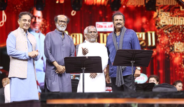 Ilayaraja-75-:-More-celebrities-not-attend.?