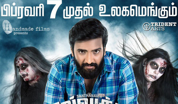 Dhilluku-dhuddu-2-will-give-hit-to-Santhanam