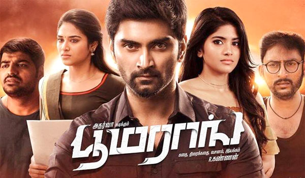 Boomerang-film-releasing-on-March-1