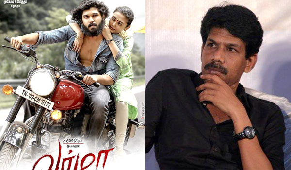 What-is-reaction-of-Bala-after-Varma-drop.?