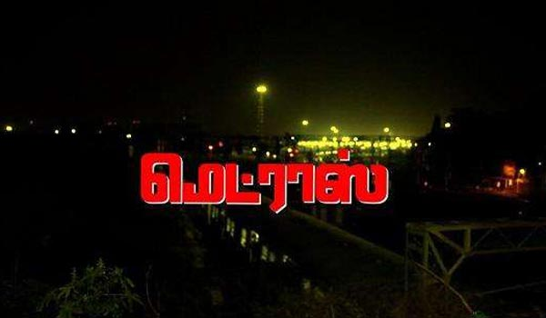 Madras-serial-based-on-Vadachennai