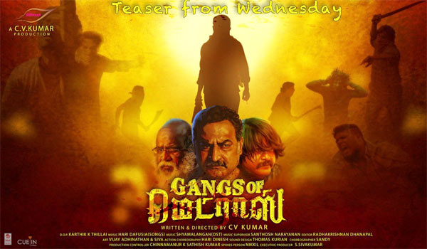 Gangs-of-Madras-Teaser-out