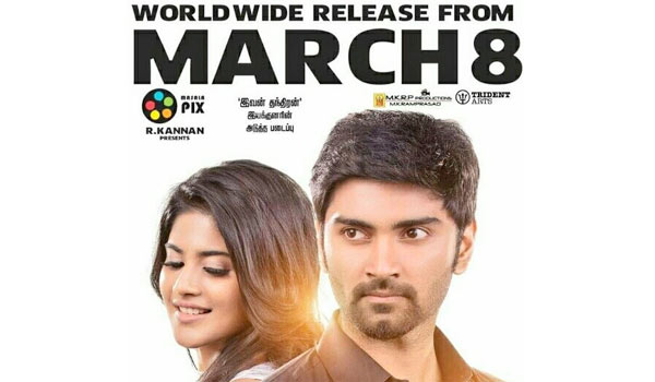 Boomerang-postponed-to-March-8