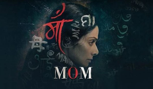Sridevis-mom-to-be-screen-in-China