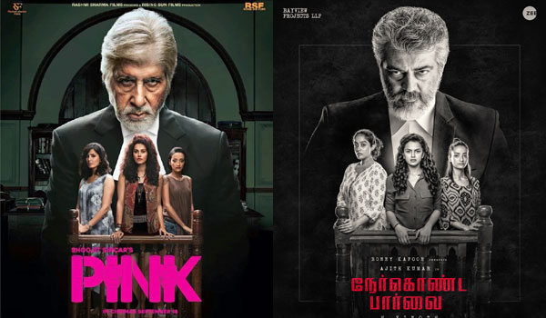 Ajith-movie-poster-copied