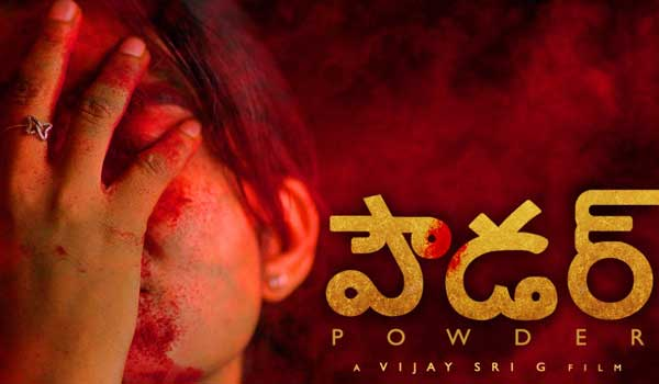 dhadha-87-to-release-in-powder