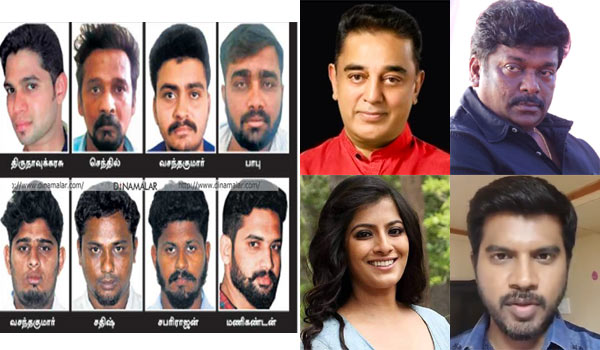 Tamil-cinema-celebrites-condemned-on-Pollachi-incident