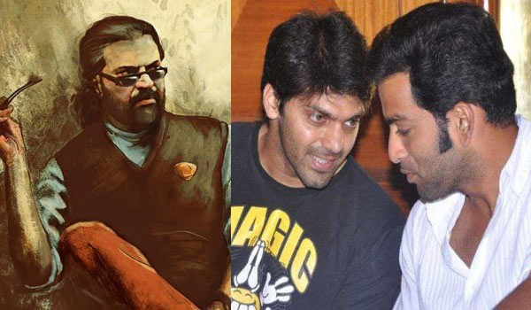 Arya,-Prithviraj-to-joint-in-Mammootty-film