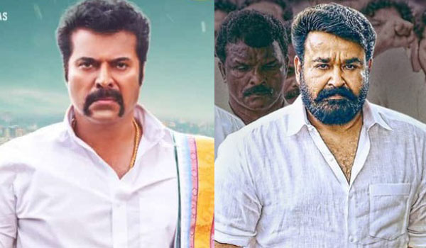 Mohanlal,-Mammootty-movie-teaser,-trailer-to-be-release-Tomorrow