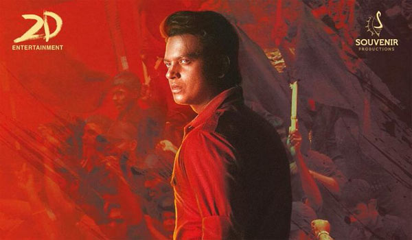 Uriyadi2-Teaser-out