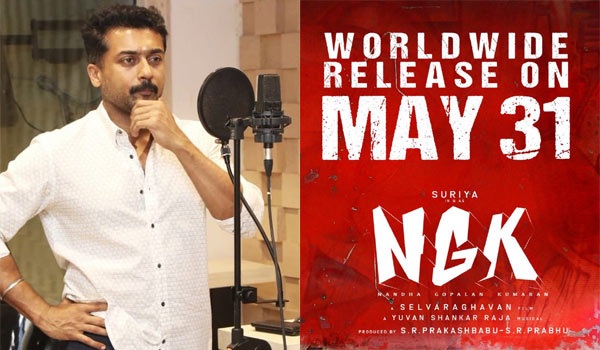 NGK-Release-date-announced