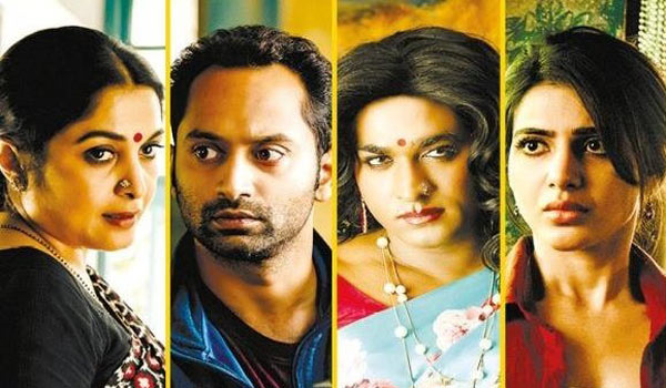 More-expectation-for-Superdeluxe-film