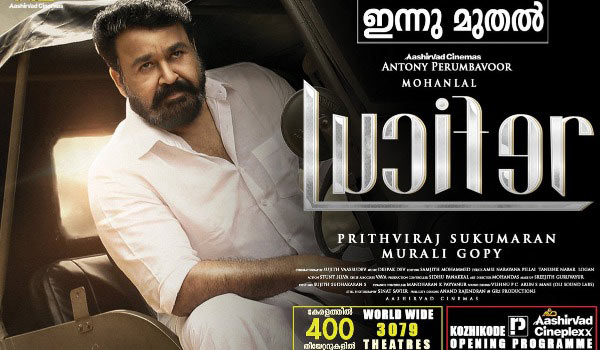 Lucifer-releasing-in-3079-screens