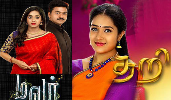 Thari---Malar---New-serial-in-colors-tamil