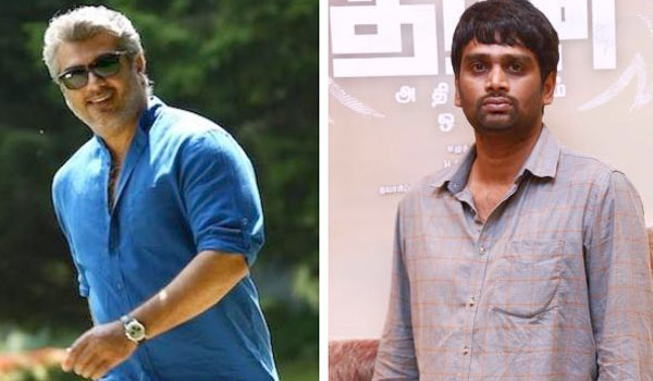 Vinoth-denied-to-direct-Ajiths-next-film