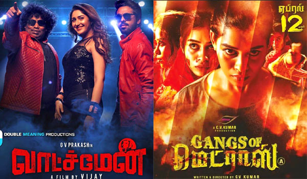 This-week-only-two-movies-releasing