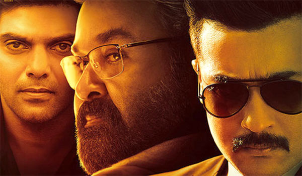 Kaappaan-Movie-Teaser-Out