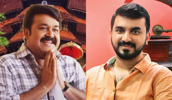 Mohanlal-gifts-to-Musicdirector