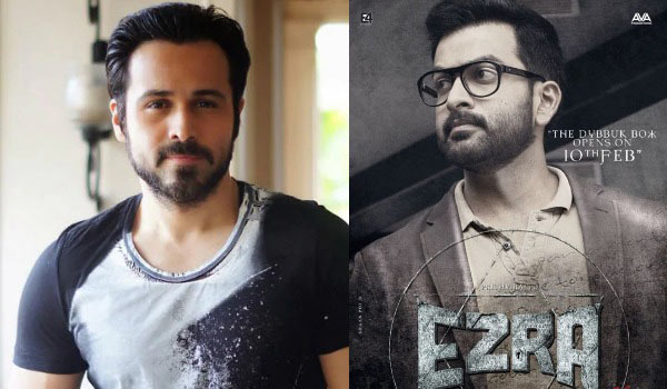 Emran-Hasmi-in-Prithviraj-film-remake
